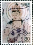 Stamps of the world : Japan :  Scott#2449 intercambio 0,40 usd 80 y. 1995