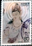 Sellos de Asia - Japón -  Scott#2449 intercambio 0,40 usd 80 y. 1995