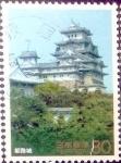 Sellos de Asia - Japón -  Scott#2447 intercambio 0,40 usd 80 y. 1994