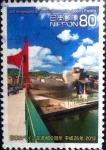 Sellos de Asia - Japón -  Scott#3597c intercambio 1,25 usd 80 y. 2013