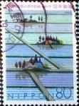 sellos de Asia - Japón -  Scott#2676 intercambio 0,40 usd 80 y. 1999