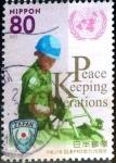 sellos de Asia - Japón -  Scott#3440 intercambio 0,90 usd 80 y. 2012