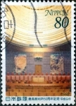 sellos de Asia - Japón -  Scott#2563 intercambio 0,40 usd 80 y. 1997