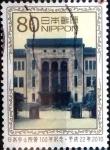 sellos de Asia - Japón -  Scott#3241 intercambio 0,90 usd 80 y. 2010