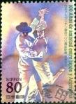 Sellos de Asia - Japón -  Scott#2650 intercambio 0,40 usd 80 y. 1998