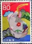 sellos de Asia - Japón -  Scott#3015b intercambio 0,55 usd 80 y. 2008