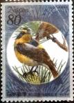 sellos de Asia - Japón -  Scott#2523 intercambio 0,40 usd 80 y. 1996