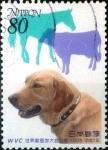 sellos de Asia - Japón -  Scott#2495 intercambio 0,40 usd 80 y. 1995