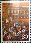 sellos de Asia - Japón -  Scott#2790 intercambio 0,40 usd 80 y. 2001