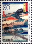 Stamps of the world : Japan :  Scott#3471b intercambio 0,90 usd 80 y. 2012