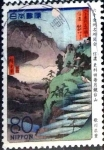 Stamps of the world : Japan :  Scott#3471f intercambio 0,90 usd 80 y. 2012
