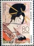 sellos de Asia - Japón -  Scott#3571c intercambio 1,40 usd 80 y. 2013
