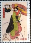 Stamps of the world : Japan :  Scott#3571e intercambio 1,40 usd 80 y. 2013