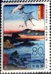 Stamps Japan -  Scott#3571f intercambio 1,40 usd 80 y. 2013