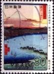 sellos de Asia - Japón -  Scott#3571b intercambio 1,40 usd 80 y. 2013