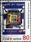 sellos de Asia - Japón -  Scott#3236m intercambio 0,90 usd 80 y. 2010