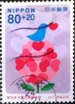 sellos de Asia - Japón -  Scott#B60 intercambio 2,50 usd 80+20 y. 2011