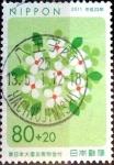 sellos de Asia - Japón -  Scott#B61 intercambio 2,50 usd 80+20 y. 2011