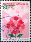 sellos de Asia - Japón -  Scott#B58 intercambio 2,50 usd 80+20 y. 2011