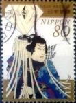 Sellos de Asia - Japón -  Scott#3620 intercambio 1,25 usd 80 y. 2013