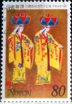 Sellos de Asia - Japón -  Scott#2595 intercambio 0,40 usd 80 y. 1997