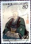 Sellos de Asia - Japón -  Scott#2590 intercambio 0,40 usd 80 y. 1997