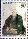 Stamps Japan -  Scott#2590 intercambio 0,40 usd 80 y. 1997