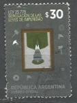 Sellos de America - Argentina -  INTERCAMBIO CATÁLOGO GJ 4017 (1.50 U$S)