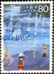 Stamps Japan -  Scott#3448d intercambio 0,90 usd  80 y. 2012