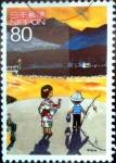 Sellos de Asia - Japón -  Scott#3448e intercambio 0,90 usd  80 y. 2012