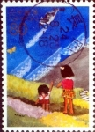 sellos de Asia - Japón -  Scott#3448h intercambio 0,90 usd  80 y. 2012