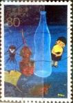 sellos de Asia - Japón -  Scott#3448j intercambio 0,90 usd  80 y. 2012
