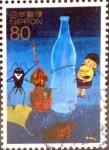 Stamps Japan -  Scott#3448j intercambio 0,90 usd  80 y. 2012