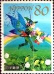 sellos de Asia - Japón -  Scott#3304d intercambio 0,90 usd  80 y. 2011