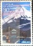 Sellos de Asia - Japón -  Scott#3396i intercambio 0,90 usd  80 y. 2011