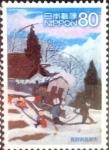 sellos de Asia - Japón -  Scott#3396j intercambio 0,90 usd  80 y. 2011
