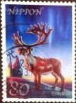 Stamps Japan -  Scott#3270e intercambio 0,90 usd  80 y. 2010