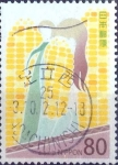 sellos de Asia - Japón -  Scott#3570e intercambio 0,90 usd  80 y. 2013