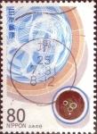 Sellos de Asia - Japón -  Scott#3570i intercambio 0,90 usd  80 y. 2013