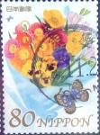 sellos de Asia - Japón -  Scott#3192c intercambio 0,90 usd  80 y. 2010