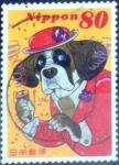 sellos de Asia - Japón -  Scott#2851b intercambio 1,00 usd  80 y. 2003