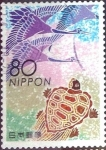 sellos de Asia - Japón -  Scott#2851e intercambio 1,00 usd  80 y. 2003
