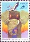 Sellos de Asia - Japón -  Scott#2708 intercambio 0,40 usd  80 y. 1999