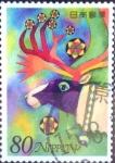 sellos de Asia - Japón -  Scott#2850b intercambio 1,00 usd  80 y. 2003