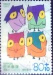 sellos de Asia - Japón -  Scott#B49 intercambio 1,10 usd  80+10 y. 1997