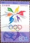 sellos de Asia - Japón -  Scott#B48 intercambio 1,10 usd  80+10 y. 1997