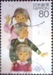 sellos de Asia - Japón -  Scott#3513c intercambio 0,90 usd  80 y. 2013