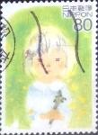sellos de Asia - Japón -  Scott#3513d intercambio 0,90 usd  80 y. 2013