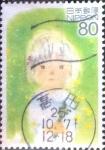Stamps Japan -  Scott#3513d intercambio 0,90 usd  80 y. 2013