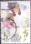 Sellos de Asia - Japón -  Scott#3513f intercambio 0,90 usd  80 y. 2013